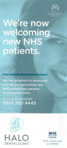 halo_dental_leaflet_fr